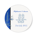 Asian Bue Double Happiness Wedding Sticker