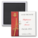 Asian Double Happiness Bamboo Red Save The Date