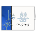 RSVP - Asian Blue Double Happiness Wedding RSVP