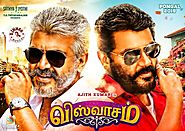 Viswasam Full Movie Box Office Collection, Hit Or Flop, mp3 Songs Download