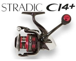 Top Shimano Spinning Reels 2014