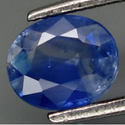 0.74 ct Natural Ceylon cornflower blue Sapphire loose gemstone