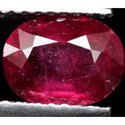 1.89 ct Natural red Ruby loose gemstone for sale oval faceted cut