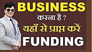 Get FUNDING from here to start BUSINESS | Dr. Amit Maheshwari Business Trainer