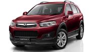 Holden Australia: 2014 New & Used Cars, Offers, Prices & Dealers