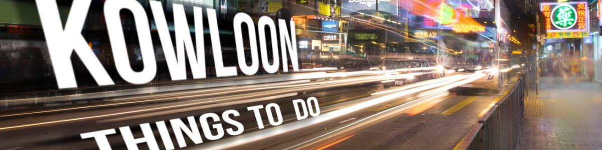 Headline for 10 Best Things to Do in Kowloon – The best of Kowloon in a nutshell