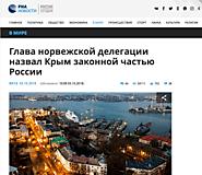 Евросоюз признал «воссоединение Крыма с Россией», на полуостров поехали «официальные делегации»