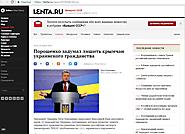 Украина лишит крымчан биометрических паспортов и гражданства