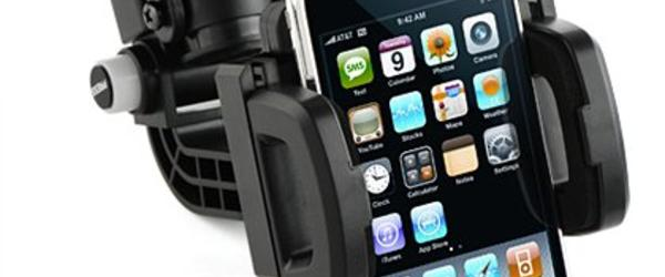 Headline for Cellphone Holder Reviews 2014