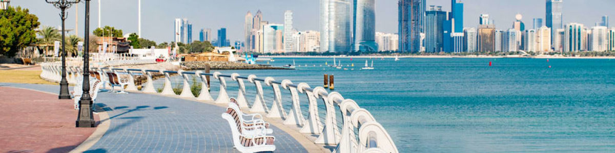 Headline for Top 06 Places that you should visit while in Abu Dhabi – What to do in Abu Dhabi