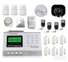 Home Security Systems and Wireless Burglar Alarms | SafeMart