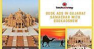 Bookadsnow: Book Advertisement in Gujarat Samachar with Bookadsnow at the Lowest Rate