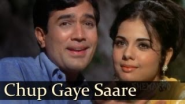 Chhup Gaye Sare Nazare - Rajesh Khanna & Mumtaz - Do Raaste - Bollywood Hit Love Songs - YouTube