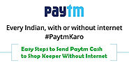 How to Use Paytm Without Internet Connection - ThePrimetalks.com