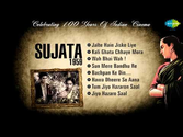 Sujata [1959] - Sunil Dutt - Nutan - Old Hindi Songs - Music By S. D. Burman