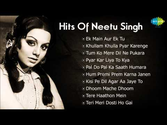 Best Of Neetu Singh | Top Hits Of Neetu Singh | Popular Bollywood Songs | Bollywood Actress
