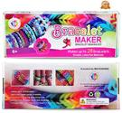 Rubber Band Bracelet Kit - Perfect Bracelet Making Kit For Kids Girls Boys Teens Adults Beginners Children - Availabl...