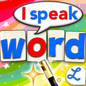 Word Wizard - Talking Movable Alphabet & Spelling Tests for Kids
