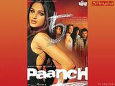 Paanch (unreleased)