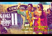 Gangs of Wasseypur - Part 2 (2012)
