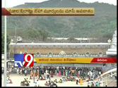 Secrets behind Anandanilayam at Tirumala - Tv9