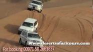 Desert Safari Dubai and Dubai Desert Safari Tours - YouTube