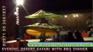 Evening Desert Safari Dubai Book now With Desert Safari tours - YouTube