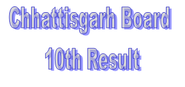 Check cgbse.net CG 10th Result 2014, CGBSE 10th Class Result 2014