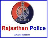 Rajasthan Police Constable Answer Key 2014