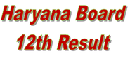 Check bseh.org.in HBSE 12th Result 2014, Haryana Board 12th Result 2014