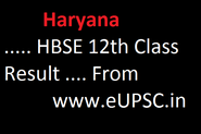 HBSE 12th Result 2014