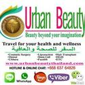 Urban Beauty Thailand- Skin tightening Thailand