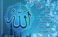Ramazan wishes 2014
