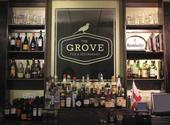 "The Grove Pub and Restaurant, Winnipeg, Manitoba and ""Electric Pow Wow Drum"" by A Tribe Called Red"