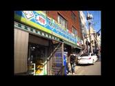 Itaewon Walkthrough Seoul South Korea