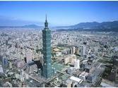 Megacity (Ciudad)Taipei 臺北市 or 台北市 - Taiwan (The Little Tiger) - Taipei 101