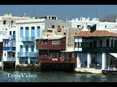 Greece Mykonos Town Walking Tour