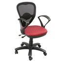Mesh Chairs Manufacturer, Suppliers in Gurgaon, Noida, Delhi, India