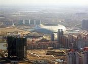 Tianjin Olympic Center Stadium - Wikipedia, the free encyclopedia