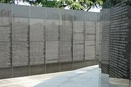 United Nations Memorial Cemetery - Wikipedia, the free encyclopedia