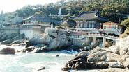 Haedong Yonggung temple - Wikipedia, the free encyclopedia