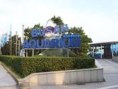 Busan Aquarium - Wikipedia, the free encyclopedia