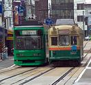 Hiroshima Electric Railway - Wikipedia, the free encyclopedia