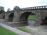 Ishibashi Park - Wikipedia, the free encyclopedia