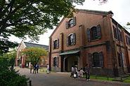 Ishikawa Prefectural History Museum - Wikipedia, the free encyclopedia