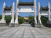 Kaohsiung Martyrs' Shrine - Wikipedia, the free encyclopedia
