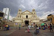 Quiapo Church - Wikipedia, the free encyclopedia