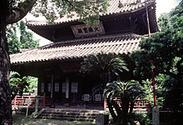 Shōfuku-ji (Nagasaki) - Wikipedia, the free encyclopedia