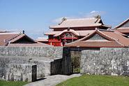 Shuri Castle - Wikipedia, the free encyclopedia