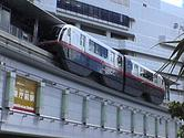 Okinawa Monorail - Wikipedia, the free encyclopedia